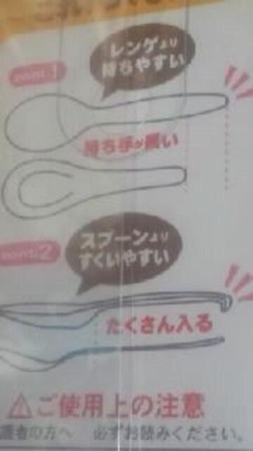 あらいぐまラスカル【レ・プーン】F < アニメ/コミック/キャラクターの
