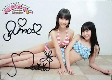 さくら堂.2009 近野莉菜&藤江れいな・直筆サインカード   AKB48