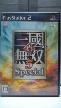 PS2 真・三國無双5 Special (2枚組)