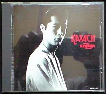 矢沢永吉 EIKICHI YAZAWA KAVACH カバチ WPCL-195 1990年盤 帯付