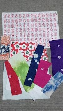 室町千代紙.百寿+和紙ハギレ花柄.絞り梵語好