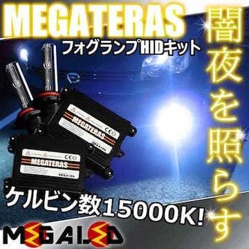 mLED】ランドクルーザープラド120/フォグランプHIDキット/HB4/15000K