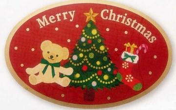 キュートクリスマス《クリスマスベア》☆16枚☆大きめキュートギフトシール