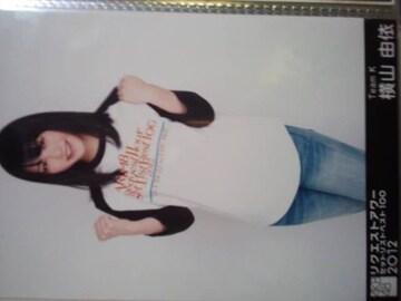 AKB48現総監督「横山由依」生写真