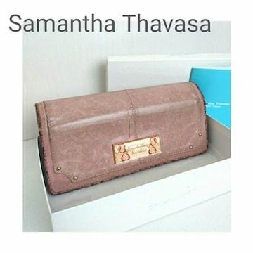 サマンサ タバサ レザー 長財布 ピンク 保存箱付き