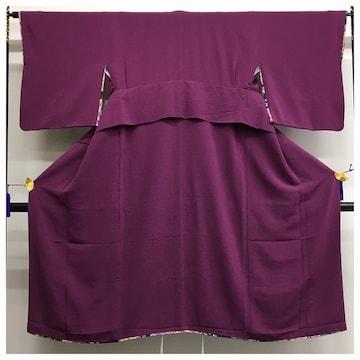 美品 お洒落 色無地 襦袢付き 身丈160センチ対応 正絹 紫 紋無