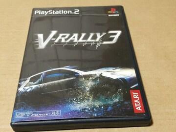PS2☆V-RALLY3☆レース。状態良い♪