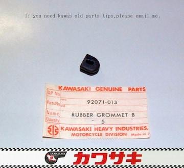 川崎 B8 B1 KC F1〜F4 F21M ジェネレーター・グロメット 絶版