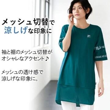 4L5L/¥3289新品FILA☆メッシュ切替チュニック