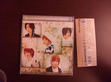 ROOT FIVE「純愛デリュージョン」初回DVD付/√5
