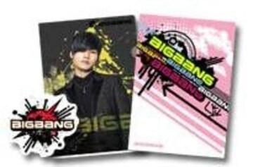 BIGBANG☆一番くじ☆クリアファイル☆