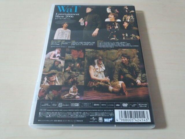 DVD「WaT Entertainment Show 2006」ウエンツ瑛士 小池徹平● < タレントグッズの