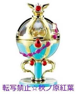 美少女戦士セーラームーン★クリスタルパワーオーブ【スタリオンレーヴ】