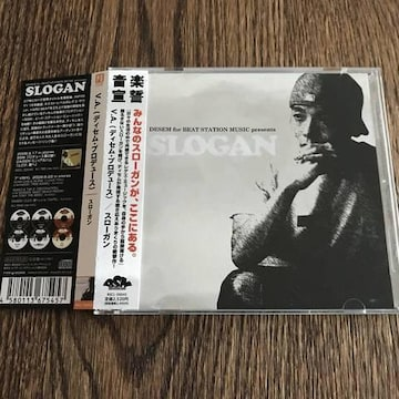 DESEM presents SLOGAN / BSCL-30045 / 送料無料