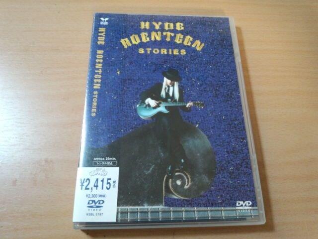 hyde DVD「ROENTGEN STORIES」ラルク PV●  < タレントグッズの