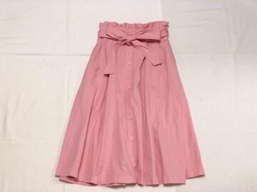 美品 ウエストリボン きれい色ミモレ丈チノスカート♪