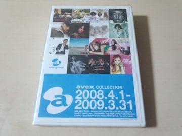 CD「avex COLLECTION 2008.4.1-2009.3.31」非売品 株主限定 新品