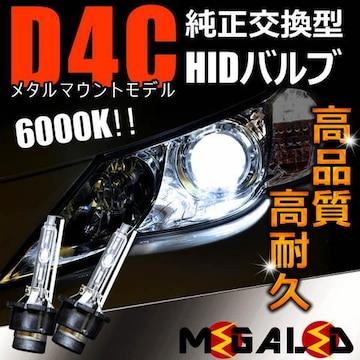 Mオク】ソリオバンディットMA15S系/ヘッドライト純正交換HIDバルブ6000K