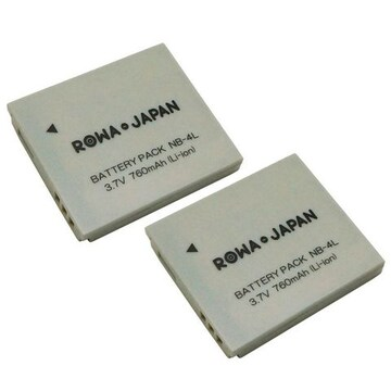 CANONNB-4L 互換 バッテリー【2個セット】
