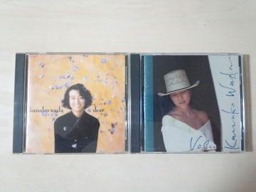 和田加奈子CDアルバム2枚セット「DEAR」「VOCU」廃盤★