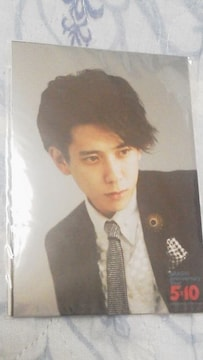 必見未開封美品二宮「嵐 Anniversary 5x10」限定写真4枚セット