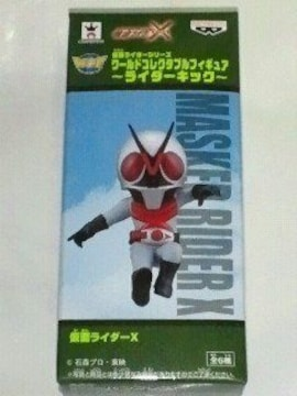 仮面ライダー ワールド コレクタブル フィギュア ライダー キック X