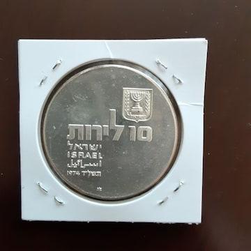 イスラエル 10リロット プルーフ 独立26周年記念 銀貨
