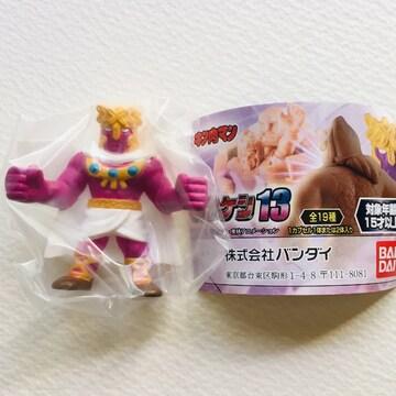 キン肉マン キンケシ13 �Gザ・マン カラーリングver.