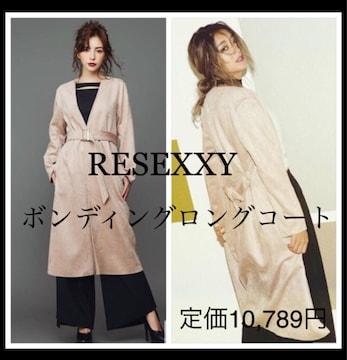 ゆきぽよ 定価10789円 ボンディングロングコート【新品】RESEXXY