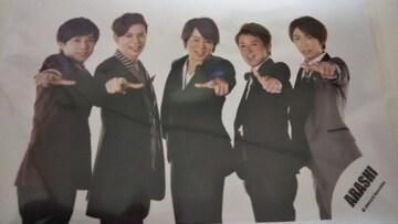 SHOP写真�G☆嵐