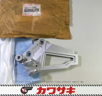 GPX250R ( EX250-F ) 左フロント・ステップ・ホルダー 絶版新品