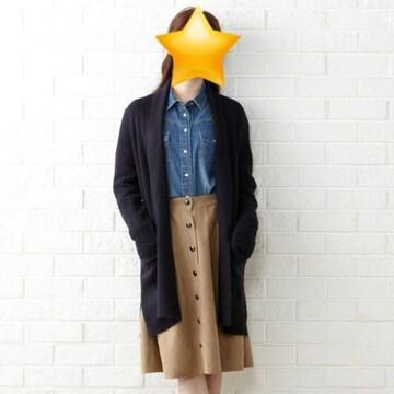 ★4L★Boucleブークレ☆ロング丈トッパーニットカーディガン★ネイビー系
