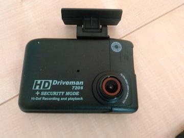ドライブマン(ドライブレコーダー)720s+盗難録画3時間モード付き