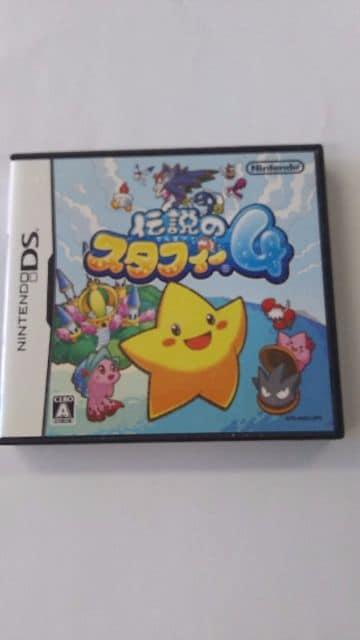 Nintendo DS 伝説のスタフィー4  < ゲーム本体/ソフトの