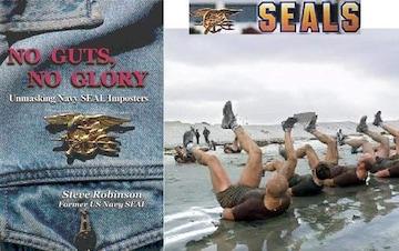 SU NAVY SEAL SWIMMER,S SHORT タイガー