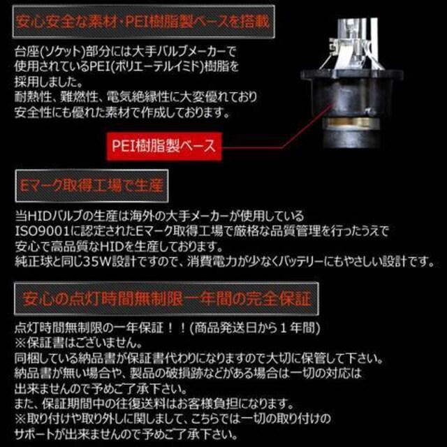 mled】セルシオ30/31系/純正交換HIDバルブ8000K < 自動車/バイク
