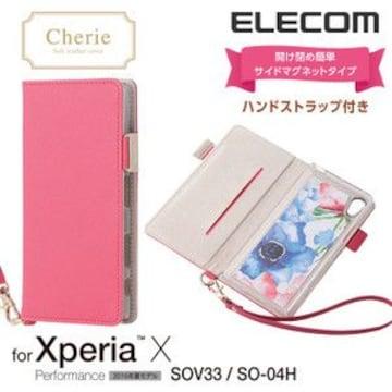 【送料込】ELECOM Xperia X Performance ソフトレザーケース