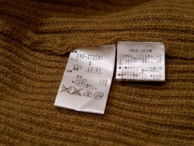 美品◆ジルスチュアート ファー ニットセーター ワンピース 茶2 < ブランドの