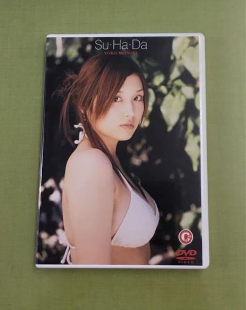 三 津谷 葉子 結婚 三 津谷 葉子 お 尻 - 13505.pgkrynica.com