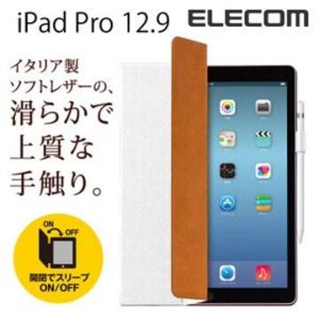 ☆ELECOM iPad Pro12.9用 薄型 イタリアンソフトレザーカバー