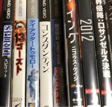 《UMD VIDEO(PSP)】5本&【洋画DVD】4枚 セット