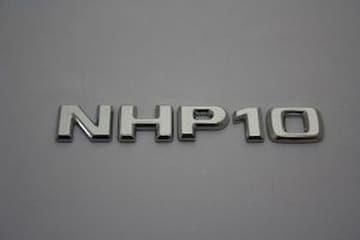 ベンツ風 トヨタアクア型式エンブレム NHP10 アルファーベット