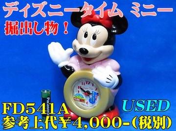 掘出し物! ミニーマウス目覚時計 FD541A (中古)