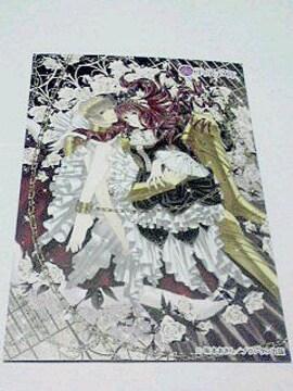 『愛の檻、騎士に淫らに触れられて』のイラストカード
