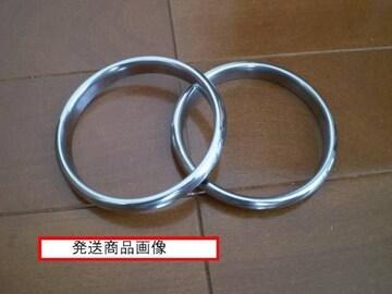 ホンダ フリード GB 3/4型  ドリンクホルダーリング