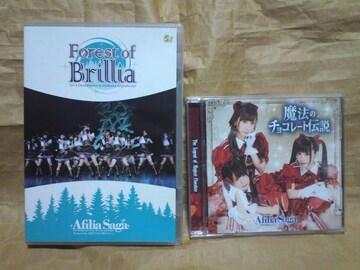 アフィリア・サーガ 純情のアフィリア DVD とCD