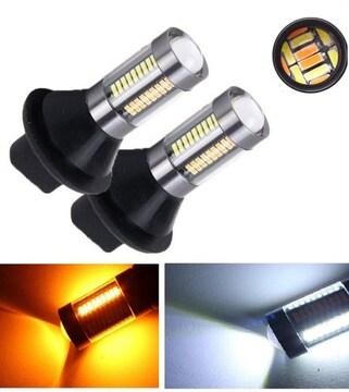 T20 LED66連 ウインカーポジションキット ホワイト/アンバー