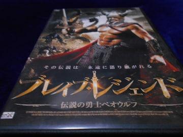 【中古DVD】 ブレイブ・レジェンド -伝説の勇士ベオウルフ-