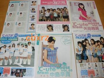 ℃-ute切り抜き24ページ