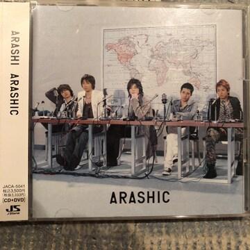 激レア!☆嵐/ARASHIC☆初回限定盤/CD+DVD☆帯付き!美品!☆